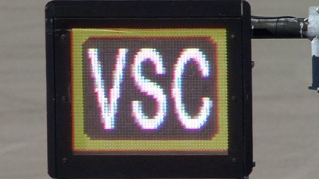 safety-car-virtual-vsc