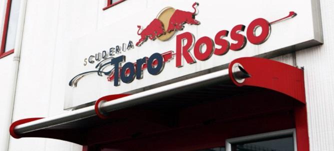 Toro Rosso podría disponer del motor Ferrari de 2016