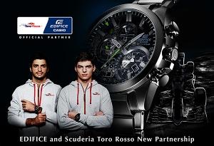 Casio, nuevo socio de Toro Rosso para los próximos dos años